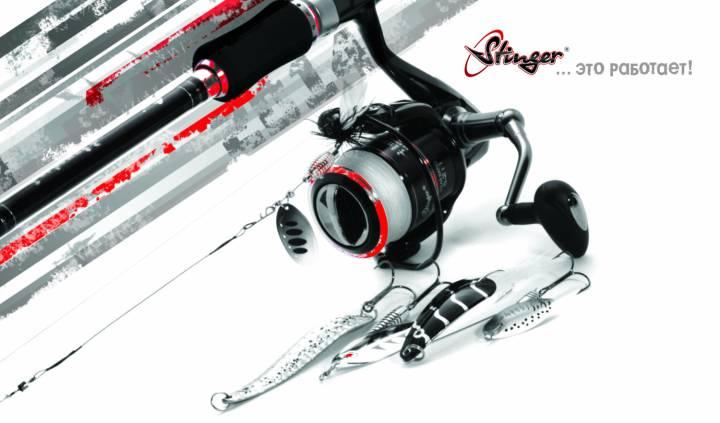 Катушки Stinger! Лучший подарок рыболову на 23 февраля!