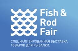 Выставка «Fish & Rod Fair» в Экспоцентре «Гарден Сити» с 5 по 7 марта 2011 г.