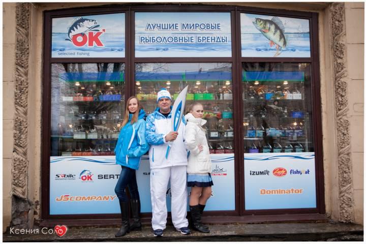 Олимпийский огонь зажгли в Окуне на Стачек! Прикоснись к истории!